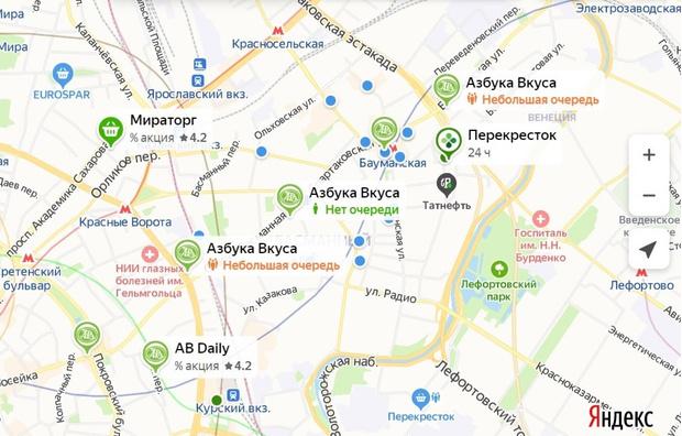 Фото №1 - «Яндекс.Карты» начали показывать, есть ли в магазинах очереди