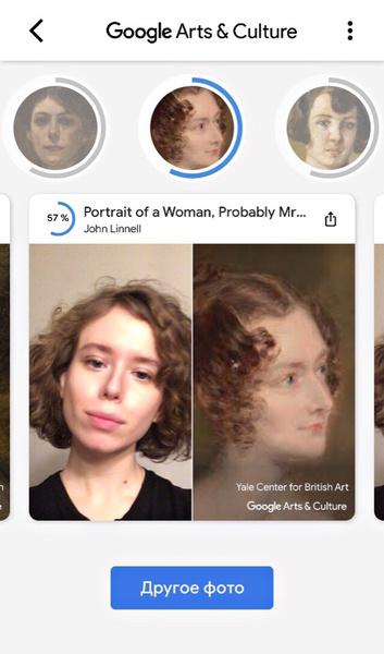 Фото №1 - Приложение дня: Найди (почти) свой портрет на картинах великих классиков