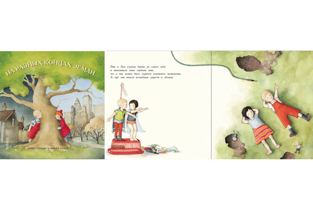 Фото №2 - 5 книг о любви для детей дошкольного возраста