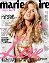 апрель 2010. Love 2010.