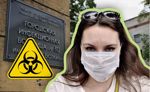 Фото №1 - Россиянка, сбежавшая из-под карантина по коронавирусу, рассказала, как организовала побег (видео)