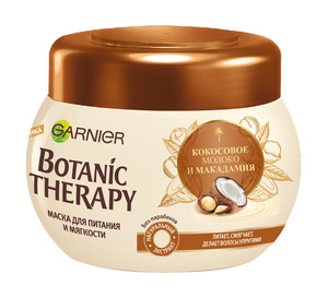 <p>Маска для питания и мягкости волос Botanic Therapy, Garnier</p>