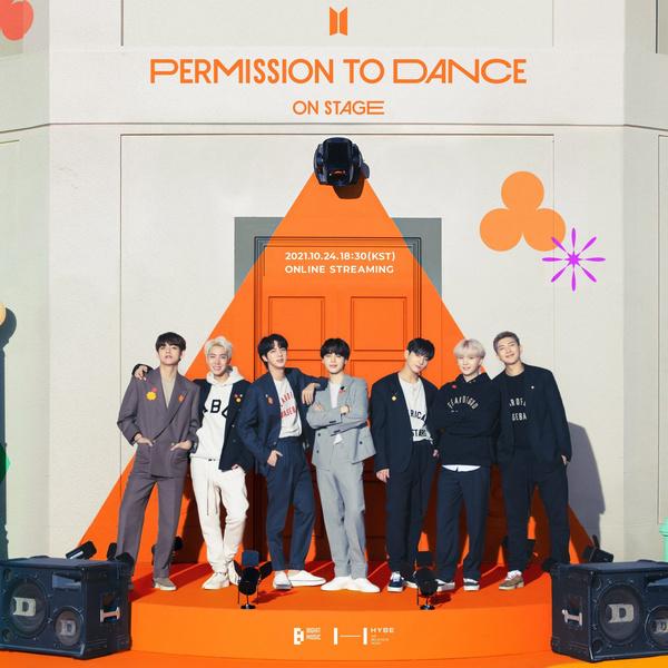 Фото №2 - BTS проведут первый онлайн-концерт в этом году!