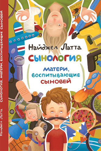 Фото №11 - Что почитать беременной: 25 полезных книг о беременности, родах и младенцах