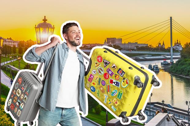 Фото №1 - Пакуем чемоданы: как сменить город по работе
