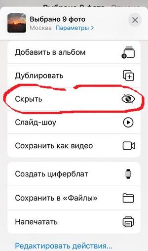 Фото №4 - 10 хаков для iPhone, о которых ты не знала