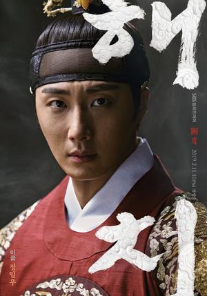 Фото №15 - Выбор IMDB: 25 лучших корейских дорам 2019 года