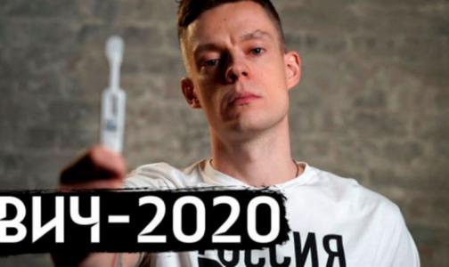 Фото №1 - В Петербурге раскупают экспресс-тесты на ВИЧ, на Петроградке их уже нет. Помог фильм Дудя