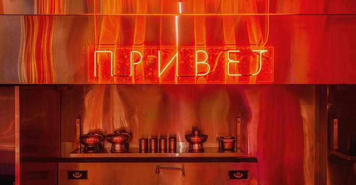 Фото №27 - «Тайский привет»: паназиатское дизайнерское кафе в Киеве