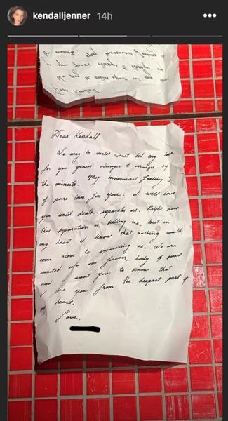 Фото №1 - Гарри Стайлс написал Кендалл Дженнер любовное письмо?