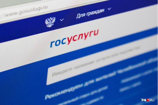 Фото №1 - В России заблокировали 34 сайта-двойника портала Росреестра