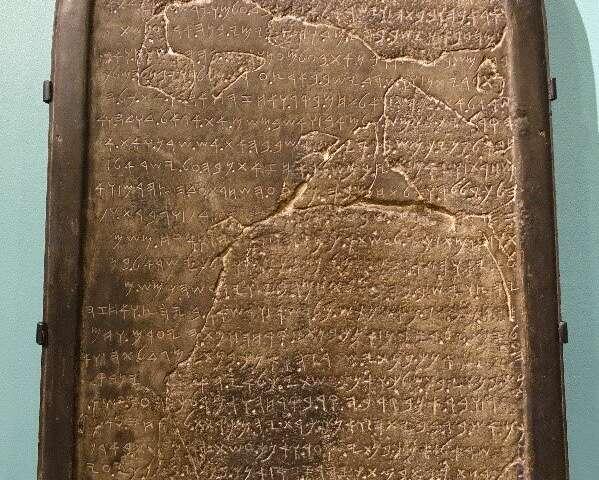 Фото №1 - Ученые доказали существование библейского царя Валака