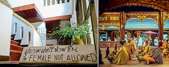 Фото №13 - Таиланд: из жизни медитирующих