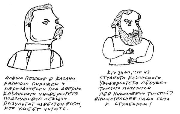 Фото №1 - Казань: Керман, кряшены, кыстыбый