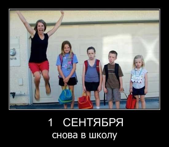 Фото №3 - Как же жизненно: 25 мемов о школе, в которых каждый узнает себя