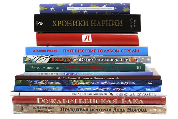 Фото №2 - Книжки под елкой