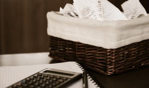 Фото №1 - Налоговый вычет: Как вернуть часть денег, потраченных на лечение и лекарства