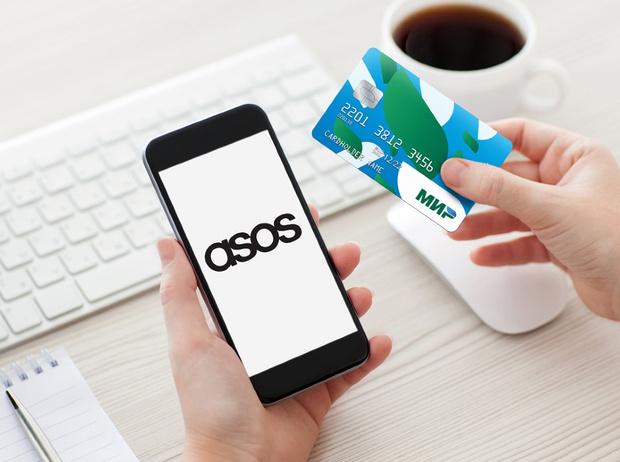 Фото №1 - Выгодный шопинг: как получить скидку 20% на Asos