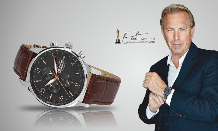 Фото №2 - Цени свое время: самые актуальные модели часов