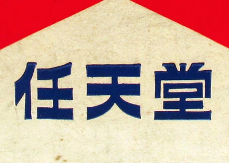 Фото №7 - Угадай бренд по логотипу