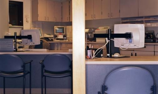 Фото №1 - Федеральные клиники боятся остаться без денег