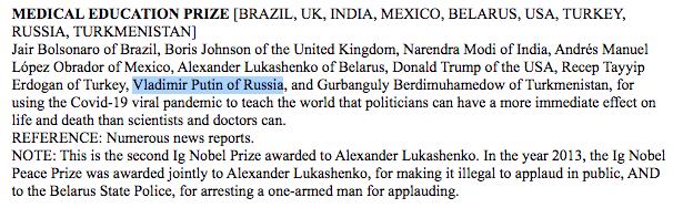 Фото №1 - Путин, Трамп и Лукашенко получили Шнобелевскую премию в области медицинского образования