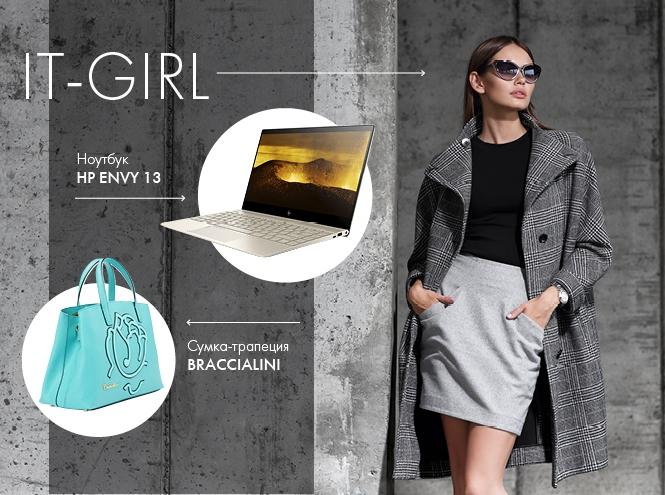 Фото №3 - 5 премиальных ноутбуков, которые легко поместятся в женскую сумочку