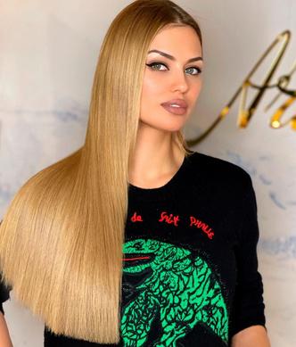 <p>Виктория Боня</p>