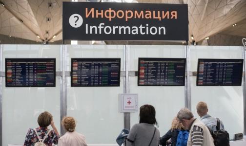 Фото №1 - Пассажиры Пулково смогут спасать друг друга при остановке сердца