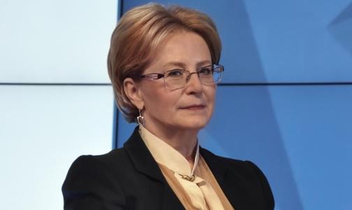 Фото №1 - ФОМ: Среди всех министров Вероника Скворцова вызывает у россиян меньше всего доверия