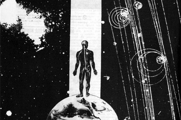 Фото №1 - XX век: новые горизонты познания