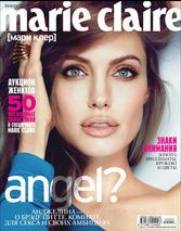 февраль 2012. Angel?.
