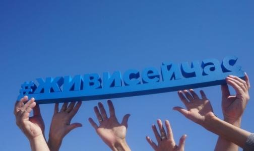 Фото №1 - Фонд «Живи сейчас» запустил флешмоб #МыНеЗнаемСвоюСилу в поддержку людей с БАС