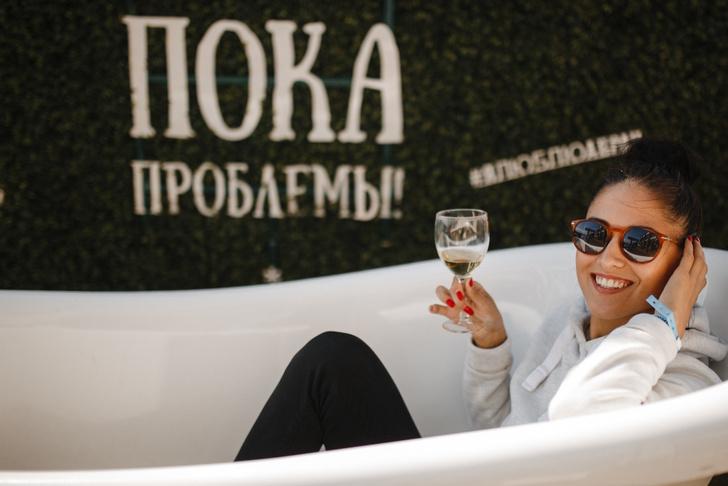 Фото №2 - В Санкт-Петербурге прошёл второй летний фестиваль «Пикник Абрау»