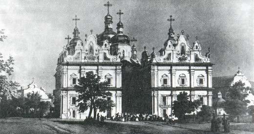 Фото №2 - Жизнь и смерть Успенского собора