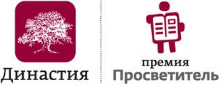 Фото №1 - ВОКРУГ СВЕТА приглашает на «День Просветителя» в Москве
