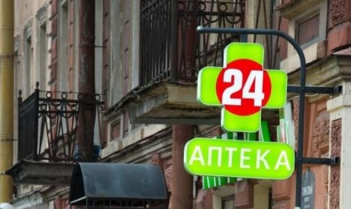 Фото №1 - Медведев предложил продавать лекарства на спирту только по рецепту