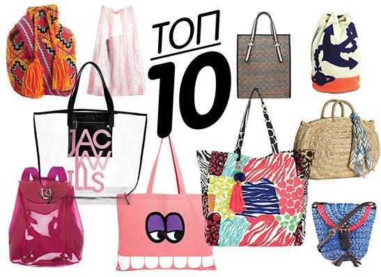 Фото №1 - Топ-10 пляжных сумок