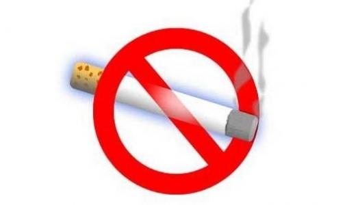 Фото №1 - Врачи-наркологи просят разрешить пациентам курить в больницах