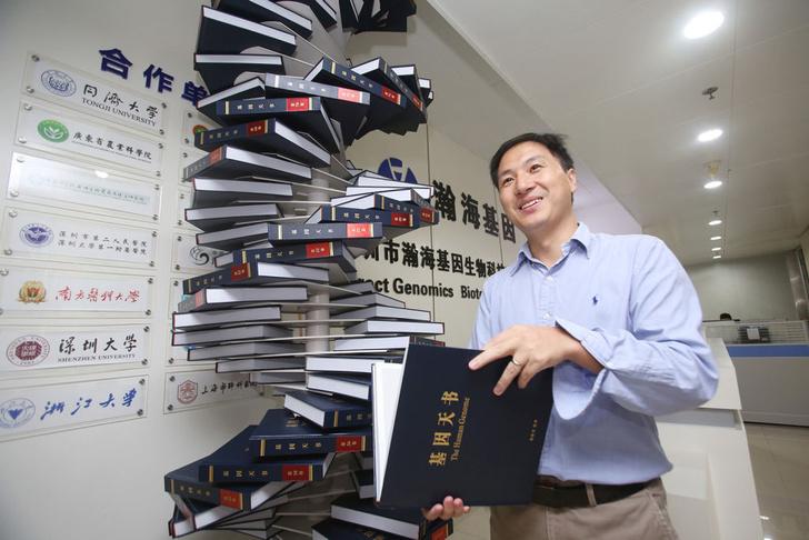 Фото №1 - Власти Китая подтвердили рождение детей с отредактированным геномом