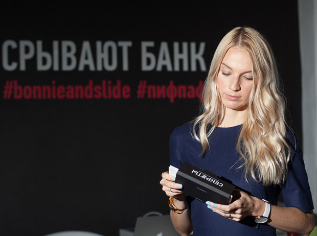 Фото №1 - Светлана Фирсова: успех с первого слайда