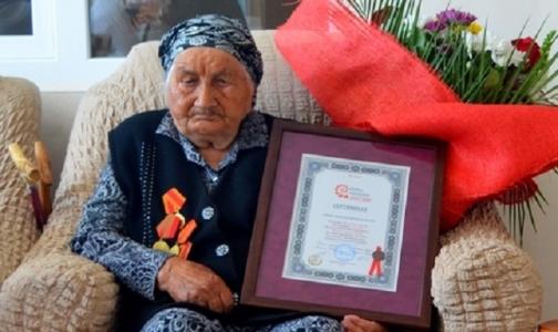 Фото №1 - Долгожительницу из Кабардино-Балкарии признали старейшим человеком в России
