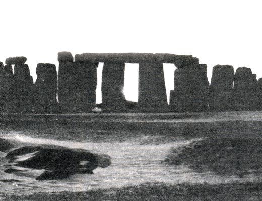 Фото №1 - Сквозь каменный визир