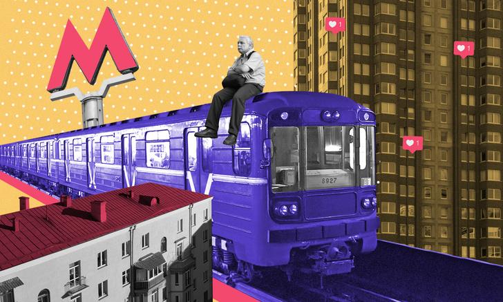 Фото №1 - Домой без пробок: 5 ЖК у метро с квартирами не дороже 3 миллионов
