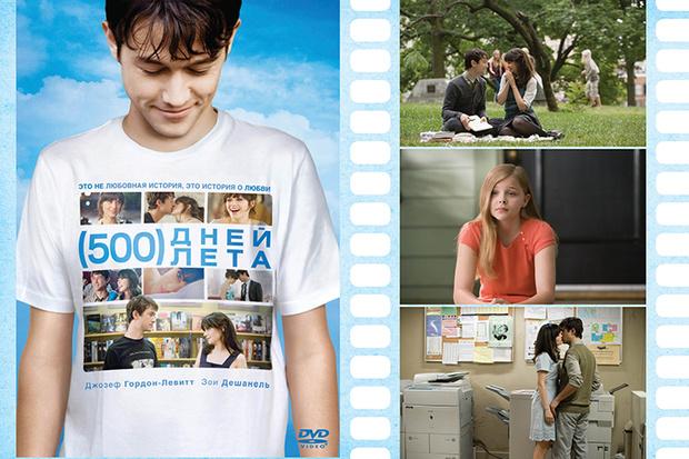 Фото №10 - 10 фильмов, которые можно посмотреть вместе с парнем