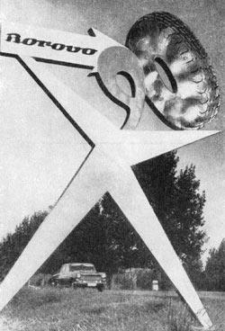 Фото №7 - Югославские открытки