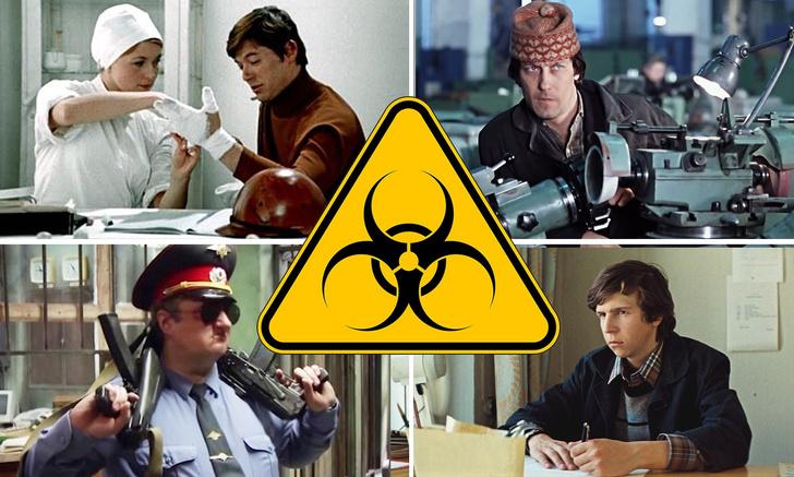 Фото №1 - Какие профессии самые безопасные и опасные при коронавирусе?