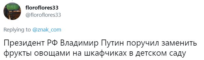 Фото №13 - Лучшие шутки о поручении Владимира Путина сократить количество контрольных работ в школах