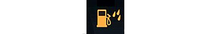 Фото №42 - Самый полный гид по контрольным лампам приборной панели твоего автомобиля