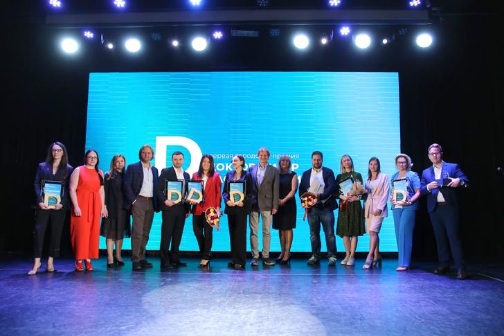 Фото №1 - Победители первой городской премии «Доктор Питер— Частная медицина» получили свои награды
